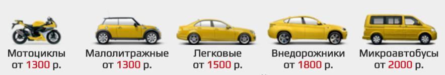 цены на эвакуатор в Волгограде